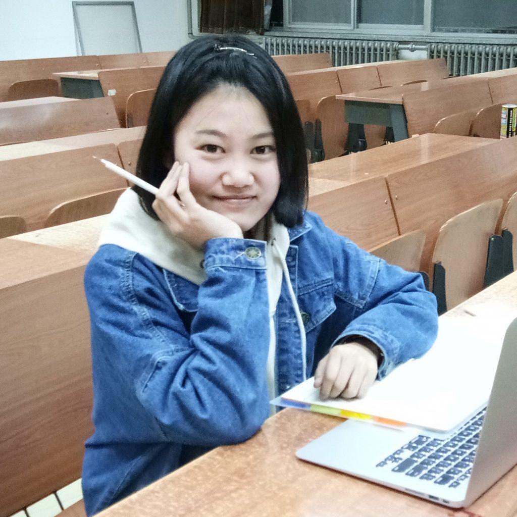 Tianyu Zhan